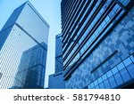 modern office buildings and... | Shutterstock . vector #581794810