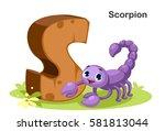 wooden textured bold font... | Shutterstock .eps vector #581813044