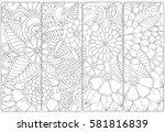 vector set of monochrome...   Shutterstock .eps vector #581816839