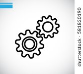 mechanism icon vector.  | Shutterstock .eps vector #581820190