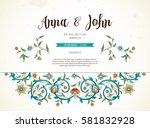vector vintage wedding...   Shutterstock .eps vector #581832928