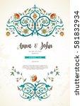 vector vintage wedding... | Shutterstock .eps vector #581832934