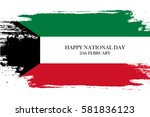 kuwait national day greeting... | Shutterstock .eps vector #581836123