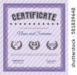 violet sample certificate.... | Shutterstock .eps vector #581839648