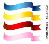 ribbons | Shutterstock .eps vector #58184860