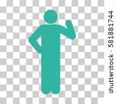 proposal pose vector pictogram. ... | Shutterstock .eps vector #581881744