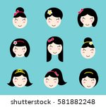 set of cute girl characters... | Shutterstock .eps vector #581882248