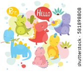 vector illustration. cute... | Shutterstock .eps vector #581898808