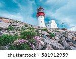 leaden and dramatic sky over... | Shutterstock . vector #581912959