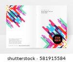 memphis geometric background... | Shutterstock .eps vector #581915584