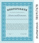 light blue diploma template.... | Shutterstock .eps vector #581917678