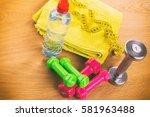 sports equipment | Shutterstock . vector #581963488