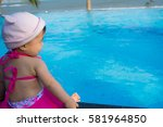 back of the lovely infant... | Shutterstock . vector #581964850