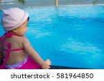back of the lovely infant... | Shutterstock . vector #581964850
