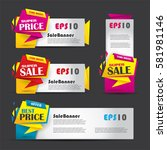 banner set   vibrant color with ... | Shutterstock .eps vector #581981146