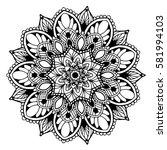 mandalas for coloring book.... | Shutterstock .eps vector #581994103