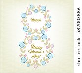 vector   cute vintage floral... | Shutterstock .eps vector #582003886