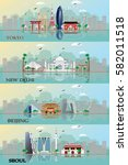set of asian city skylines ... | Shutterstock .eps vector #582011518