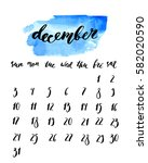 december 2017 calendar with ink ... | Shutterstock .eps vector #582020590