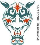 tribal color scare japanese... | Shutterstock .eps vector #582031798