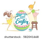 funny happy easter greeting... | Shutterstock .eps vector #582041668