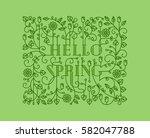 ornamental lettering... | Shutterstock .eps vector #582047788