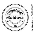 welcome to moldova country... | Shutterstock .eps vector #582091069
