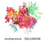 beautiful and tender  romantic... | Shutterstock . vector #582108448