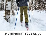 cross country skiing   Shutterstock . vector #582132790