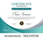 vector certificate template | Shutterstock .eps vector #582139258