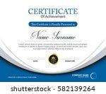 vector certificate template | Shutterstock .eps vector #582139264