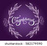 congratulations calligraphy... | Shutterstock .eps vector #582179590
