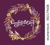 congratulations calligraphy... | Shutterstock .eps vector #582179608
