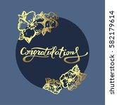 congratulations calligraphy... | Shutterstock .eps vector #582179614