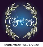 congratulations calligraphy... | Shutterstock .eps vector #582179620