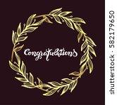 congratulations calligraphy... | Shutterstock .eps vector #582179650