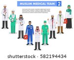 medical concept. detailed... | Shutterstock .eps vector #582194434