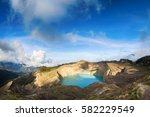 volcanic colourful lakes in...   Shutterstock . vector #582229549