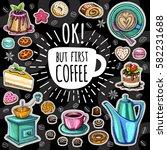 coffee vector set. ok  but... | Shutterstock .eps vector #582231688