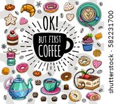 coffee vector set. ok  but... | Shutterstock .eps vector #582231700