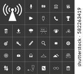 beacon. universal icon set on...