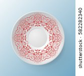 decorative plate with round... | Shutterstock .eps vector #582282340