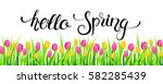 hello spring banner with... | Shutterstock .eps vector #582285439