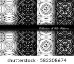 vector collection of black and... | Shutterstock .eps vector #582308674