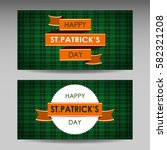 happy st. patrick's day ... | Shutterstock .eps vector #582321208