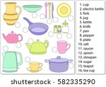 set of cartoon tableware. write ... | Shutterstock .eps vector #582335290