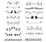 vector dividers calligraphic... | Shutterstock .eps vector #582343183