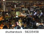 Illuminated Osaka City at night - stock photo