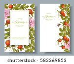 vector rose hip vertical... | Shutterstock .eps vector #582369853