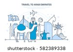 travel to arab emirates.... | Shutterstock .eps vector #582389338